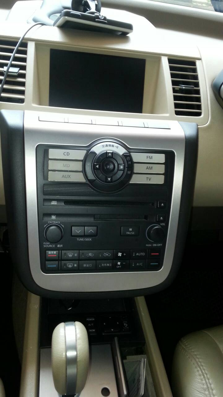 Usb Ipod Aux Input For Murano 2007 Jdm Nissan Murano